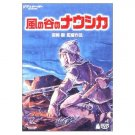 DVD - Nausicaa of the Valley of the Wind - Ghibli (new)