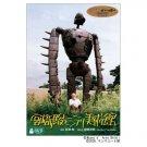 DVD - Hayao Miyazaki & Ghibli Museum - Isao Takahata (new)