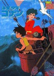 Roman Album - Japanese Book - Mirai no Shounen Conan / Future Boy Conan - Ghibli (new)