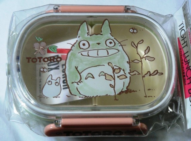 SOLD - Lunch Bento Box - Totoro & Sho & Kurosuke - made in Japan - out of production (new)