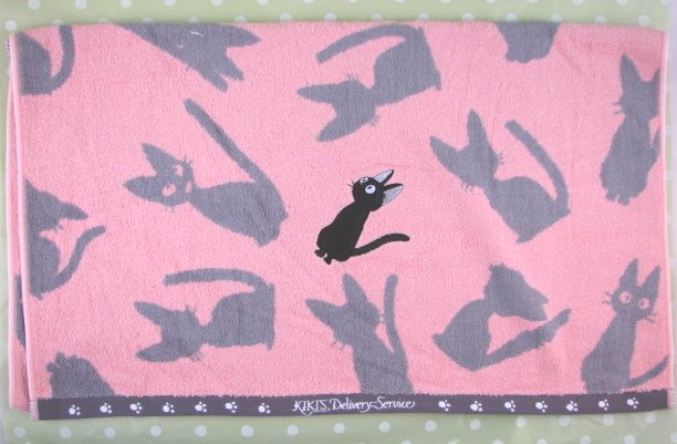 Ghibli - Kiki's Delivery Service - Bath Towel - Jiji Applique - pink - out of production-RARE(new)