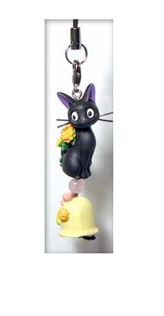 Hook & Strap Holder- Natural Rose Quartz- Marigold & Jiji & Gift Cage- Kiki's Delivery Service -2008 (new)