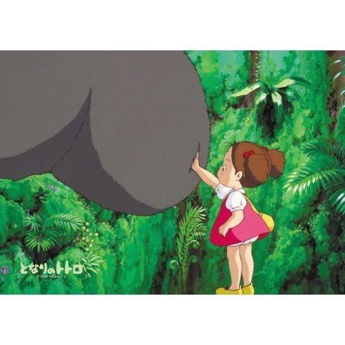 108 pieces Jigsaw Puzzle - Totoro's Tail & Mei -  totoro no shippo - Ghibli - 2008 (new)