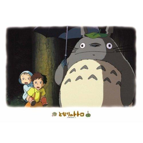 500 pieces Jigsaw Puzzle - Totoro & Satsuki & Mei - oototoro to satsuki & mei - Ghibli (new)