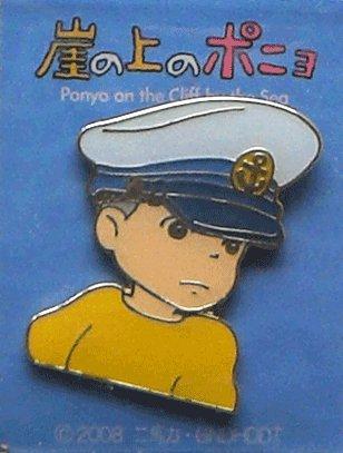 SOLD - Pin Badge - Sousuke - Ponyo - Ghibli - 2008 - no production (new)