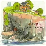CD - Image Album - Ponyo - Ghibli - 2008 (new)