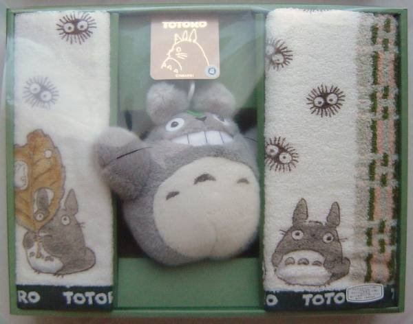 Ghibli - Totoro - Towel Gift Set - Wash & Face Towel & Totoro Ring Hanger - RARE - SOLD OUT (new)