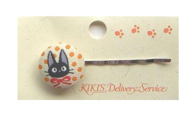SOLD - Hair Pin - weaved design - Jiji - Kiki's Delivery Service - 2008 - out of production  (new)