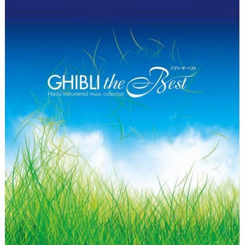CD - Ghibli the Best - Hacla instrumental music collection - 2008 (new)