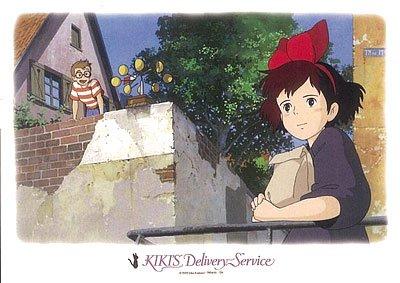 500 pieces Jigsaw Puzzle - Kiki & Tombo - umikaze - Kiki's Delivery Service - Ghibli - 2008 (new)