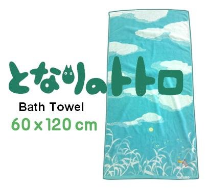Ghibli - Totoro - Bath Towel - Embroidered - sky - light blue - 2007 (new)