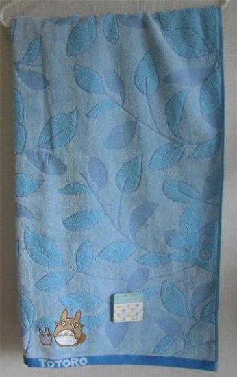 Ghibli - Totoro - Bath Towel - Totoro & Sho Totoro Embroidered - leaf - blue - 2008 (new)