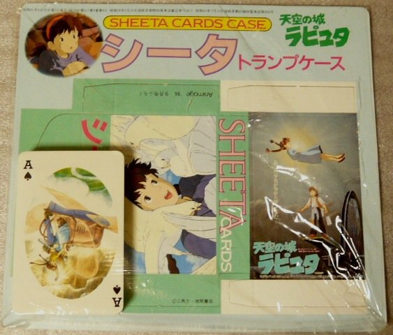 Ghibli - Laputa - Playing Cards - Animage 1986 - sealed - out of production - RARE - SOLD (new)
