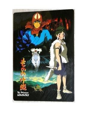 SOLD - Pencil Board / Shitajiki #1 - Mononoke - Ghibli - out of production (new)