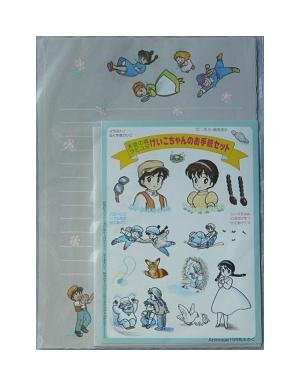 SOLD - Letter Set - Animage 1986 - Laputa - Ghibli - out of production (new)