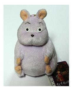SOLD - Bounezumi - Chain Strap Holder - Plush Doll - Spirited Away - out of production (new)