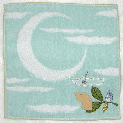 Ghibli - Totoro - Mini Towel - Embroidered & Applique - moon - green - 2008 (new)