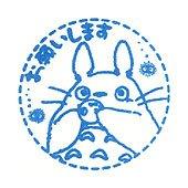 Pre-inked / Self-inking Stamp - blue - Please - Totoro & Kurosuke - made in Japan - Ghibli (new)