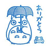 Pre-inked / Self-inking Stamp - blue - Thank You - Totoro & Frog - made in Japan - Ghibli (new)