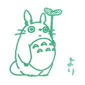 "Pre-inked / Self-inking Stamp - green - ""From"" - Totoro - made in Japan - Ghibli (new)"