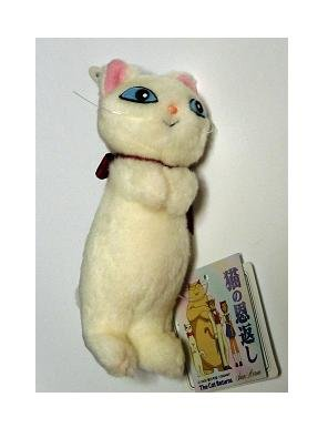 1 left - Plush Doll S - H14.5cm - Yuki chan - Cat Returns - Ghibli - Sun Arrow - no production (new)