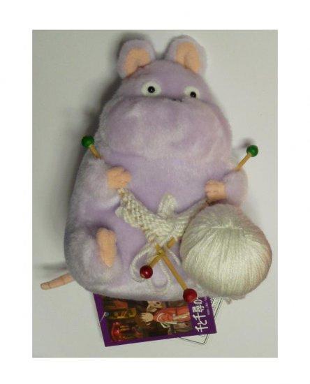 SOLD - Plush Doll - Bounezumi Knitting - Spirited Away - Ghibli - out of production (new)