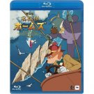 Blu-ray - Gekijoban - Meitantei Holmes / Sherlock Hound - 2008 - no production (new)