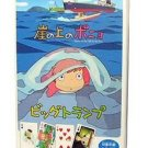 Big Playing Cards - Ponyo - Ghibli - 2008 - no production (new)