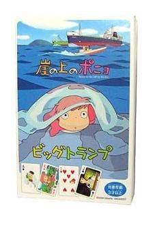 Big Playing Cards - Ponyo - Ghibli - 2008 - no production (new)