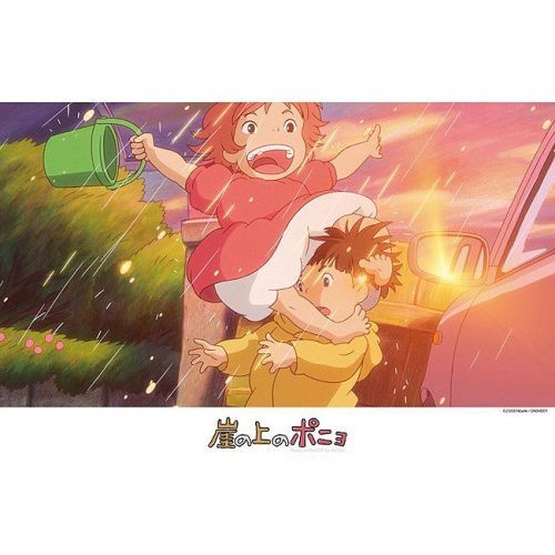 300 pieces Jigsaw Puzzle - Ponyo & Sousuke - kita - Ghibli - Ensky - 2008 no production (new)