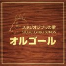 CD - 2 disc - Studio Ghibli Songs in Orgel - 19 movies from Nausicaa to Ponyo - Ghibli - 2008 (new)