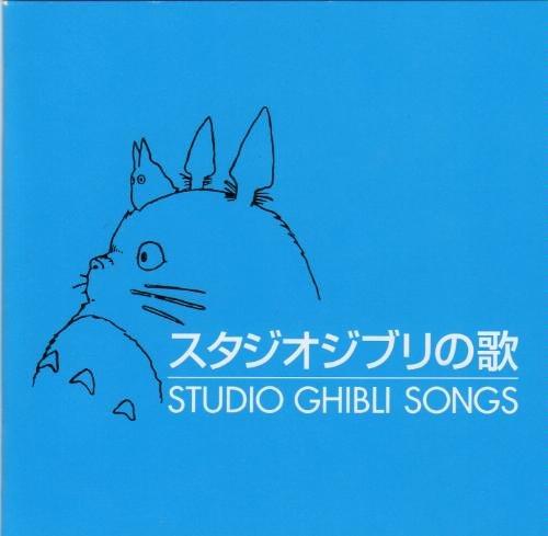 CD - Soundtrack -2 disc - Studio Ghibli Songs - 19 movies from Nausicaa to Ponyo - Ghibli -2008(new)