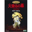 DVD - Hotaru no Haka / Grave of the Fireflies - Ghibli - 2008 (new)
