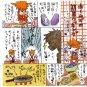 CD - Original Soundtrack - TV Series - Meitantei Holmes / Sherlock Hound - Ghibli - 2008 (new)