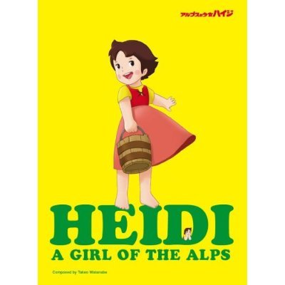 CD - 2 disc - Original Soundtrack Limited Edition - Heidi: Girl of the Alps - Ghibli - 2008 (new)