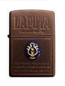Ghibli - Laputa - Flying Stone - Zippo - Natural Stone Lapis Lazuri - Wooden Case - 2009 -RARE (new)