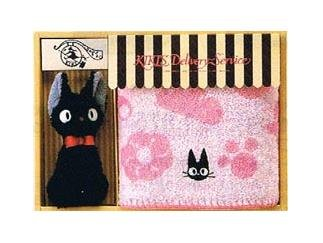 Towel Gift Set - Face Towel & Plush Doll - Jiji - Kiki's Delivery Service - 2009 (new)