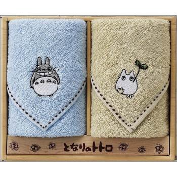 Towel Gift Set- 2 Mini Towel - Totoro & Sho Totoro Embroidered - blue & beige - 2009 (new)