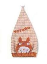 Ghibli - Totoro - Cap Towel - brown - out of production - RARE (new)
