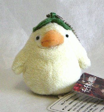 1left Plush Doll Mascot H10cm - Chain Strap Holder Ootori sama Spirited Away Ghibli 2009 no production(new)