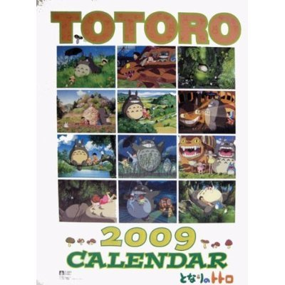Ghibli - Totoro - Wall Monthly Calendar 2009 - Paper- out of production- 85%OFF - SOLD (new)