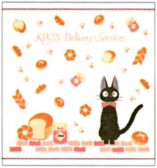 Hand Towel -Gauze & Pile - Milkcrown - made in Japan - Jiji - Kiki's Delivery Service - 2009 (new)