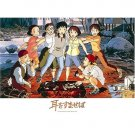 500 pieces Jigsaw Puzzle - camp fire - Whisper of the Heart - Ghibli - Ensky - no production (new)