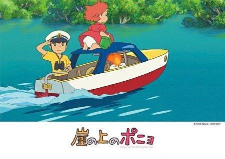 108 pieces Jigsaw Puzzle - keirei - Ponyo & Sousuke - Ghibli - Ensky - 2009 (new)