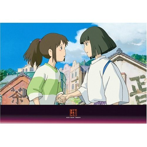 300 pieces Jigsaw Puzzle - Haku & Chihiro - Spirited Away - Ensky - no production (new)
