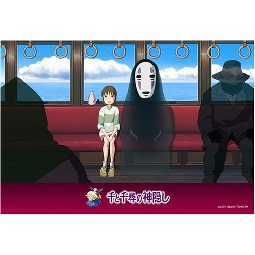 SOLD - 70 pieces Jigsaw Puzzle - Sen & Kaonashi - Spirited Away - Ghibli - no production (new)