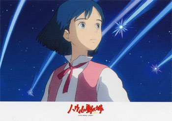SOLD - 108 pieces Jigsaw Puzzle - Young Howl - Howl's Moving Castle - Ensky - no production (new)