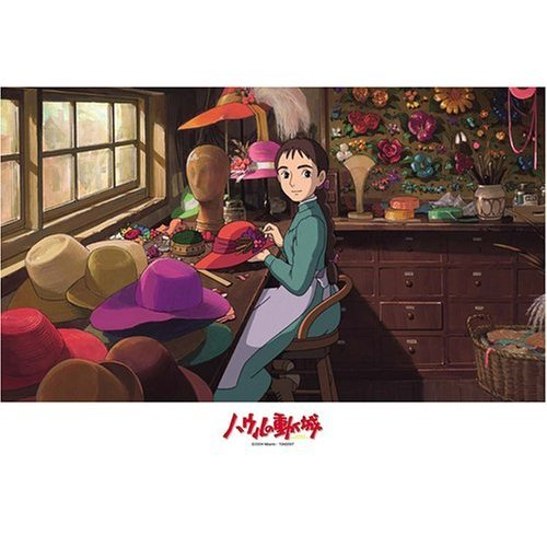 SOLD - 300 pieces Jigsaw Puzzle - Sophie - Howl's Moving Castle - out of production (new)