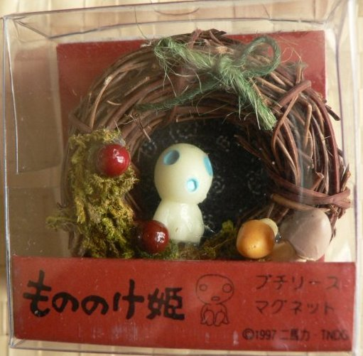 Ghibli - Mononoke - Kodama - Magnet - glow in dark - out of production - RARE - SOLD (new)