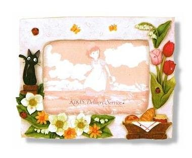 SOLD - Photo Frame Stand - spring - Jiji - Kiki's Delivery Service - 2009 - no production (new)